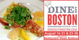 ダインアウト・ボストン(Dine Out Boston)